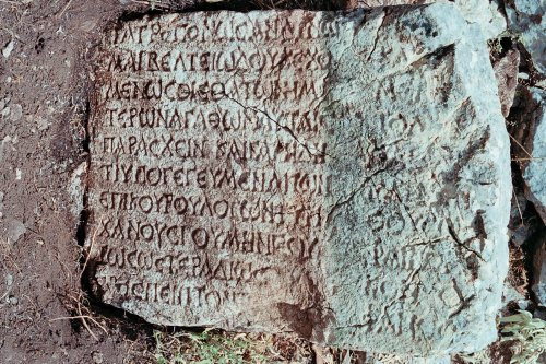inscription of 																													Diogenes of Oinoanda
