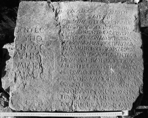 """TITLE AND OPENING COLUMN OF THE ""NEW"" LETTER IN DIOGENES' INSCRIPTION"